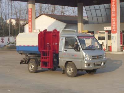 3-4方福田驭菱自装卸式垃圾车