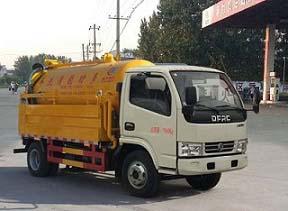6吨高压清洗吸污车