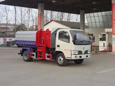 5方挂桶垃圾车 多利卡自装卸式垃圾车